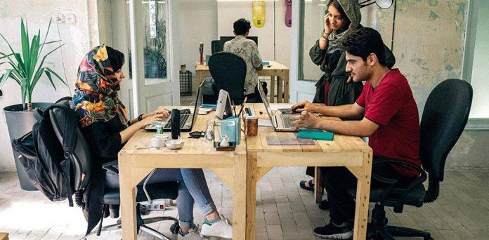 راهنمای جامع کسب و کار ایران